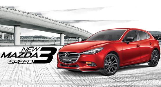 Mazda Dealership Near Me >> Dealer Resmi Mazda Jakarta Barat Mazda Puri Mazda Mt